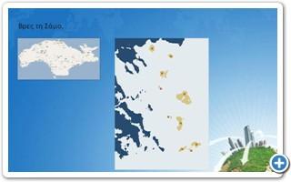 Νησιά Βορειοανατολικού Αιγαίου