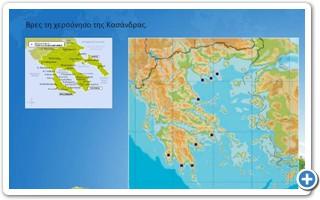 Οι χερσόνησοι της Ελλάδας